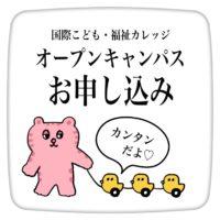 https://www.mydreams.jp/form/Xf6p1?_ga=2.74248850.1690739846.1516168672-2073855063.1401947575