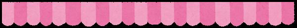 horo_line5_pink[1]