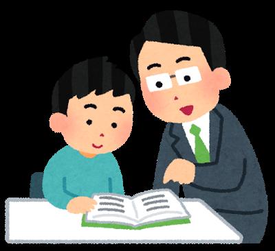 job_juku_koushi[1]