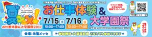http://nsg-event.jp/